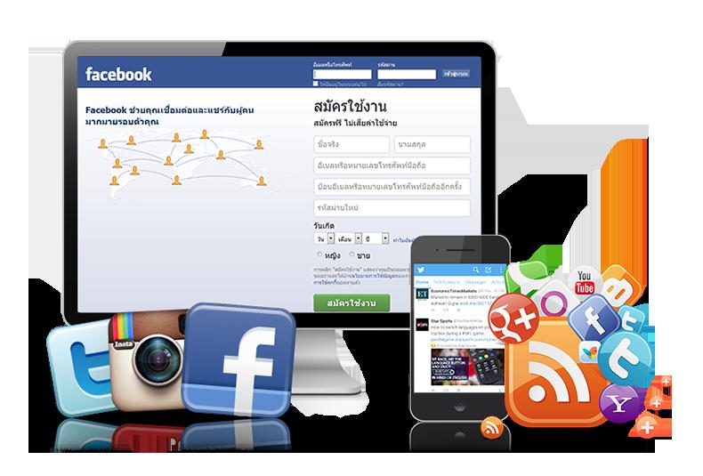 promote-facebook