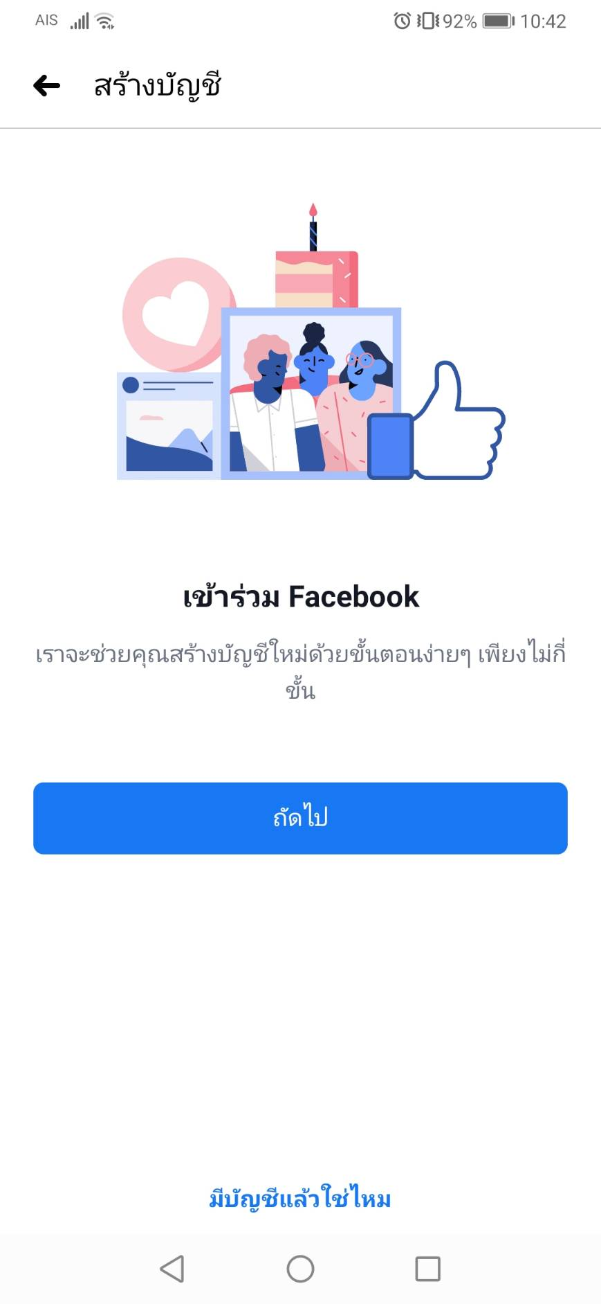 registerfacebook